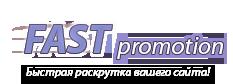 logo fastpromotion