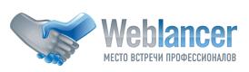 weblancer logo