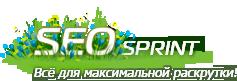 logo-summer seosprint