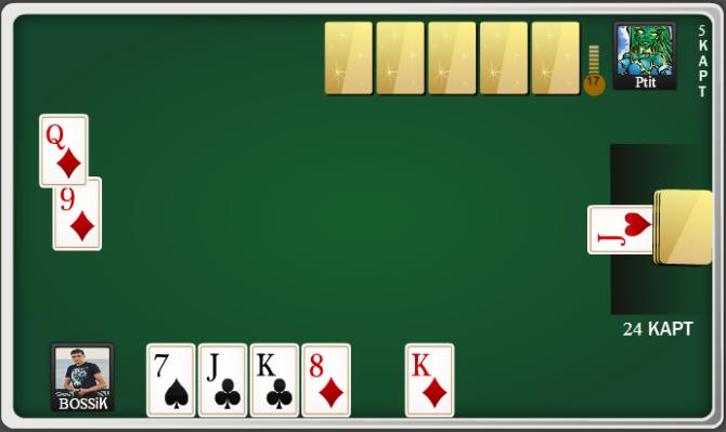 начало игры в дурака на cardfool