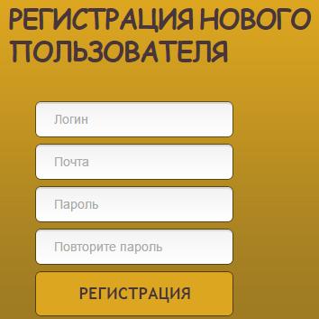 регистрация на cardfool