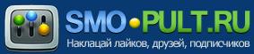 logo SMO-PULT