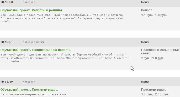 Обучающие проекты на QComment