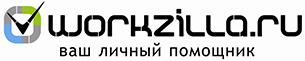 logo Work-Zilla