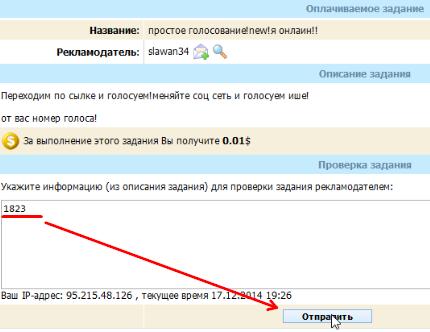отправка отчета по заданию на WMmail