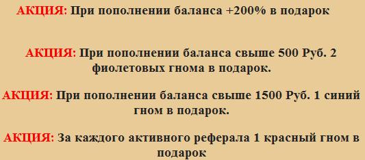 акции на Golden Mines