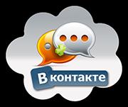 Как накрутить комментарии ВКонтакте