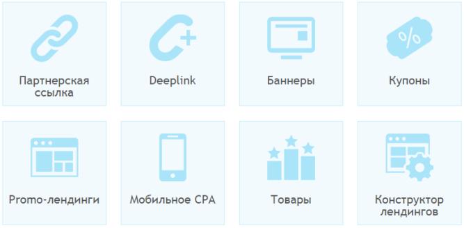 инструменты ali.epn.bz