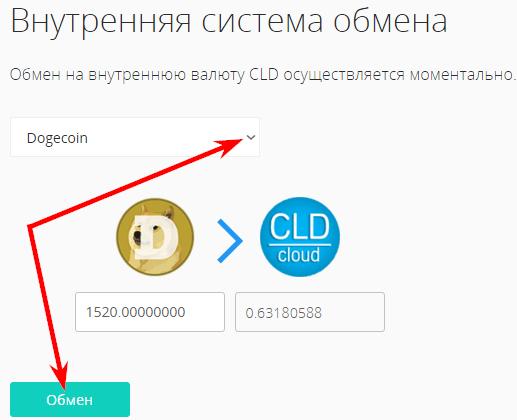 страна bitcoin-9
