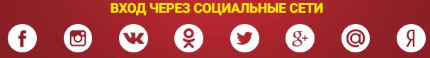 регистрация на LookMyTrips