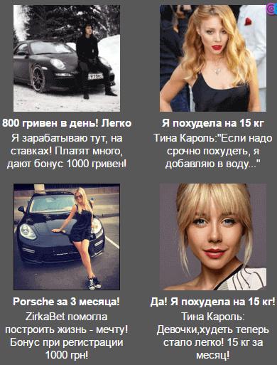 primer-tizernoj-reklamy