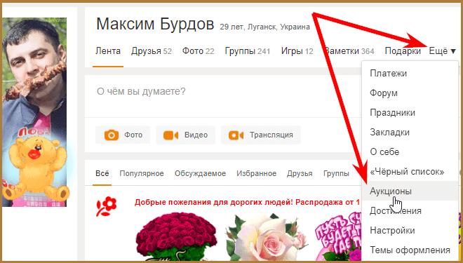 Домашний цветок с красными цветами и узкими листьями 52