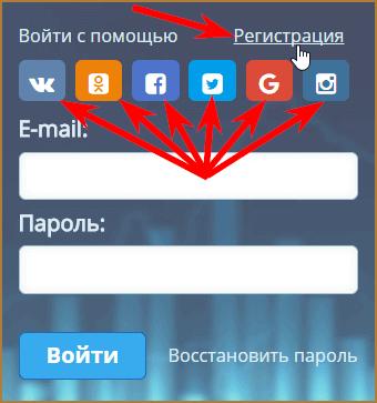 Вконтакте для Андроид скачать бесплатно Вконтакте