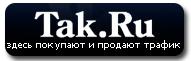 Tak logo