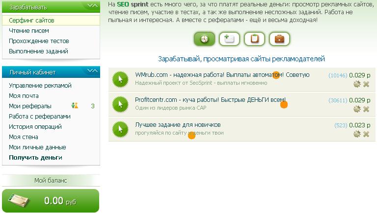 Как заработать деньги в интернете на seo sprint как заработать в интернете рб