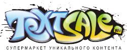 Textsale logos