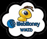 WMID (WebMoney ID)