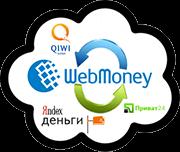Самый выгодный обмен и вывод WebMoney