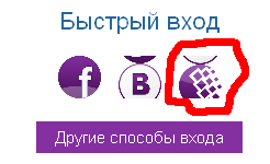 регистрация на obmenka
