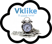 Заработок на VKlike