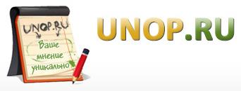unop logo