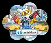 Лучший заработок в ВКонтакте с SociaLink.ru