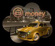 Игра с выводом средств Taxi Money