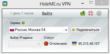 интерфейс прораммы HideME