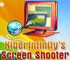 logo KiberInfinity's Screen Shooter