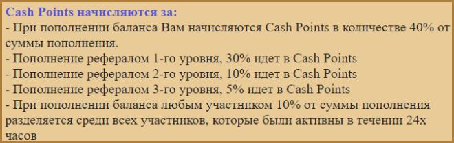Golden Mines - игра которая платит деньги
