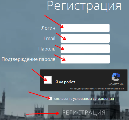 регистрация на EXMO