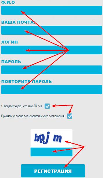 регистрация на MonoPoliya