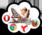 Как почистить куки и кэш в браузере