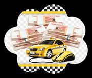Супер конкурс на Taxi-Money с призовым фондом 500 000 рублей