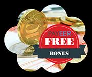 бесплатные payeer бонусы