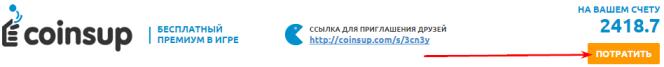 вывод монет из CoinsUp в Steam