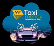 Игра Анклав от Taxi Money