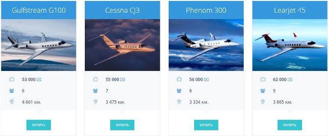 самолеты MonopolySky