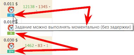 pokaz-vremeni-povtora-vypolneniya-mnogorazovyh-zadanij-v-wmmail-plus