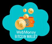 WMX - биткоин кошелекWebMoney