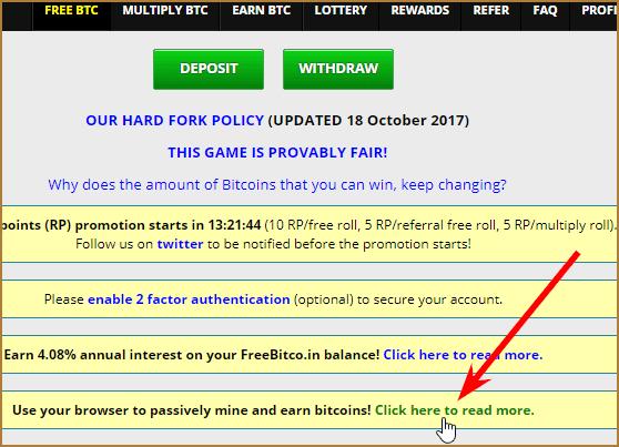 Заработок биткоинов на FreeBitco.in