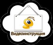 Регистрация в WebMoney