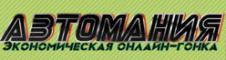 logo automaniya
