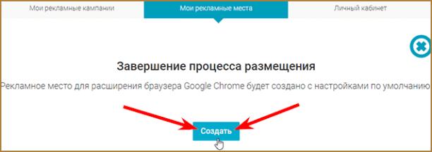 Заработок на расширениях в браузере: его особенности и недостатки + список проверенных и платящих рекламных расширений