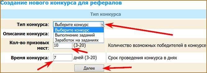 Как повысить активность рефералов на WMmail и других почтовиках: рабочие способы оживления рефералов