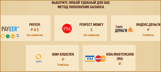 Elven Gold (Элвин Голд): обзор стабильно платящей игры с выводом денег