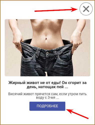 Globus-Inter (Глобус Интерком) - легкий заработок без вложений на просмотре рекламы в интернете