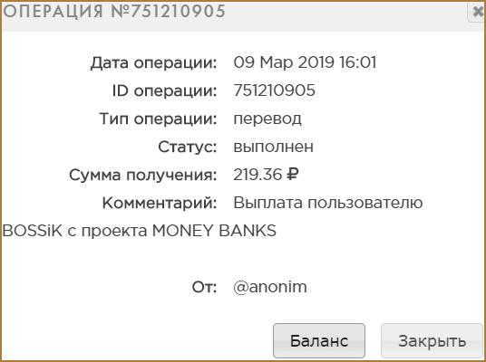 Money Banks - становись виртуальным банкиром и зарабатывай реальные деньги: обзор стабильно платящей инвестиционной игры с выводом денег