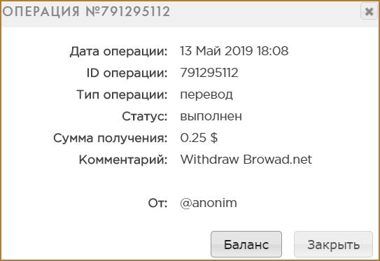 Browad.net - новое расширение для заработка долларов в браузере без вложений: подробный обзор + личный отзыв