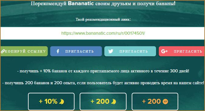 личный игровой бесплатный сайт